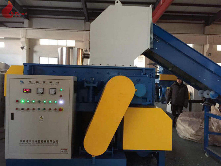 Low noise High output Single-shaft Rubber Shredder Used For Large Plastic And Wood